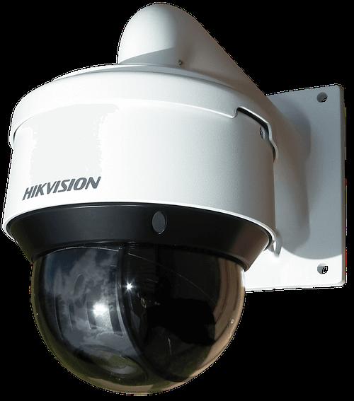 Hikvision DS-2DE4A225IW-DE 2MP IR mini PTZ with 25X zoom 2